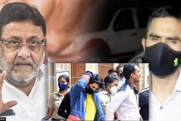 यदि ऐसा हुआ तो समीर वानखेड़े जा सकते हैं जेल, जानिए क्यों महाराष्ट्र सरकार ही पुलिस अधिकारी पर लगा रही गंभीर आरोप ?